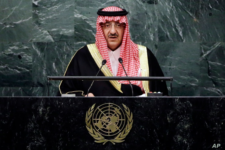 Saudi Crown Prince Mohammed bin Nayef addresses the 71st session of the United Nations General Assembly, at U.N. headquarters, Sept. 21, 2016.