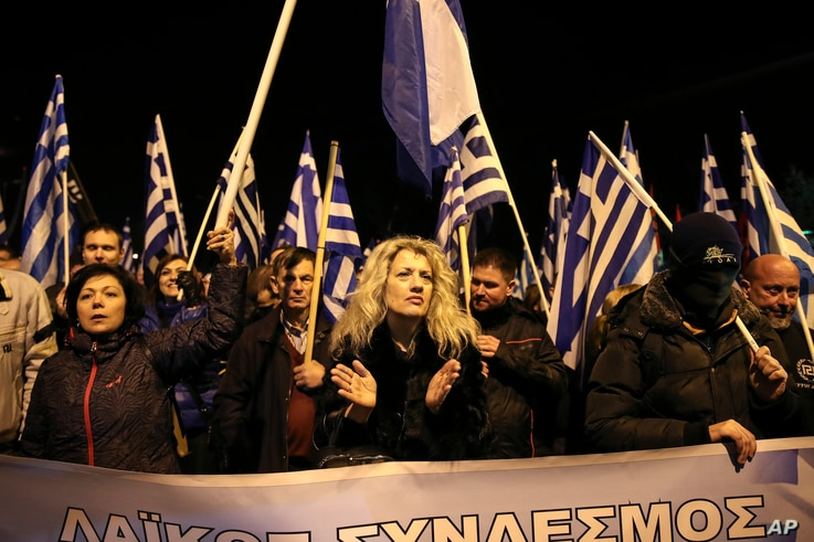 FILE - Supporters of Greece's extreme right party Golden Dawn attend a rally commemorating a 1996 military incident which cost the lives of three Greek navy officers and brought Greece and Turkey to the brink of war, in Athens, on Saturday, Jan. 28, ...