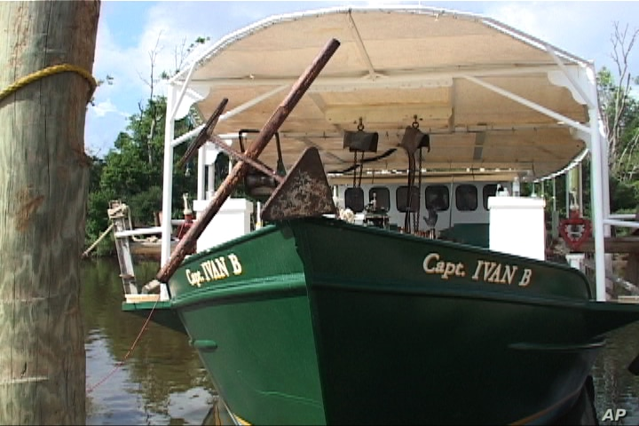 The Captain Ivan B, one of hundreds of private boats hired by BP for work in the Gulf of Mexico