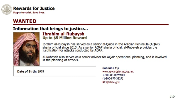 Ibrahim al-Rubaish, the top cleric of Yemen's al-Qaida branch, appears in this wanted poster from the U.S. State Department's Rewards for Justice website.
