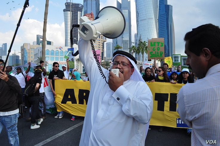 The first climate change rally ever in the streets of Doha Qatar at the UN Climate Change meeting. (Richard Casson, Oxfam)
