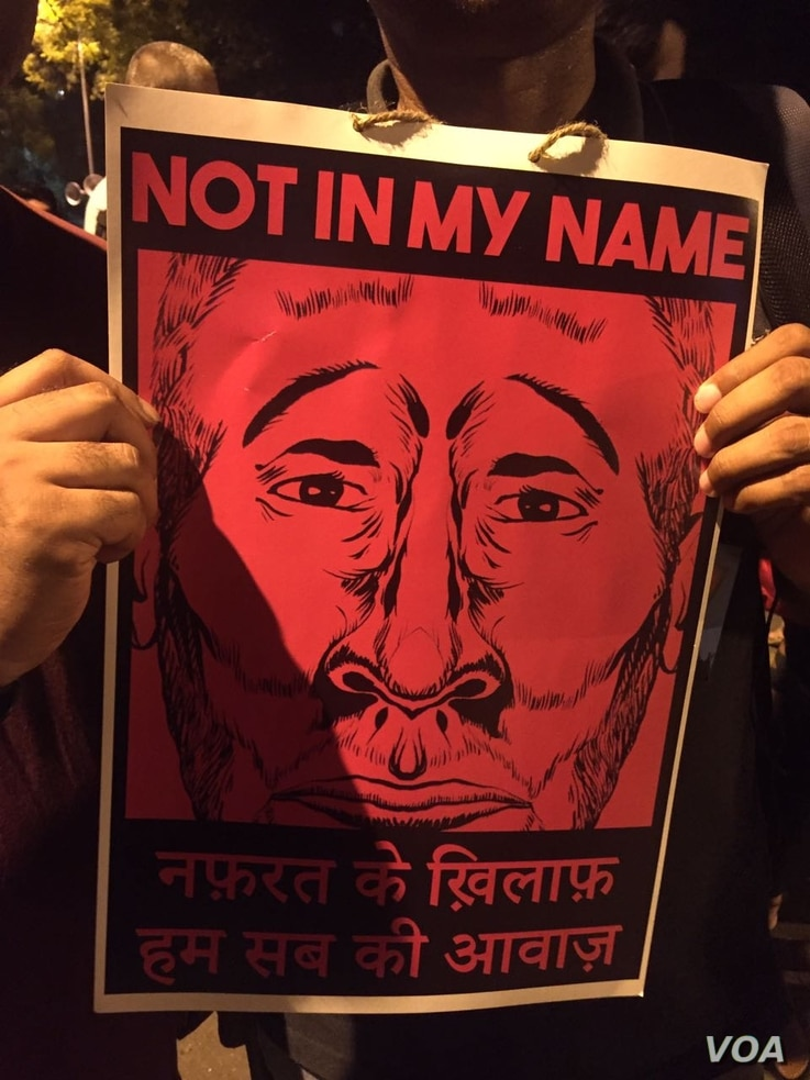 """""""Not in My Name"""" protests were held in several Indian cities following an online campaign sparked by the killing of a Muslim teenager last week by a mob, June 28, 2017. (A. Pasricha/VOA)"""