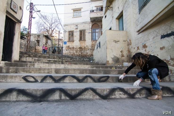 Stairs were painted in Bab al-Tabbeneh and Jabal Mohsen, and surrounding neighbourhoods.
