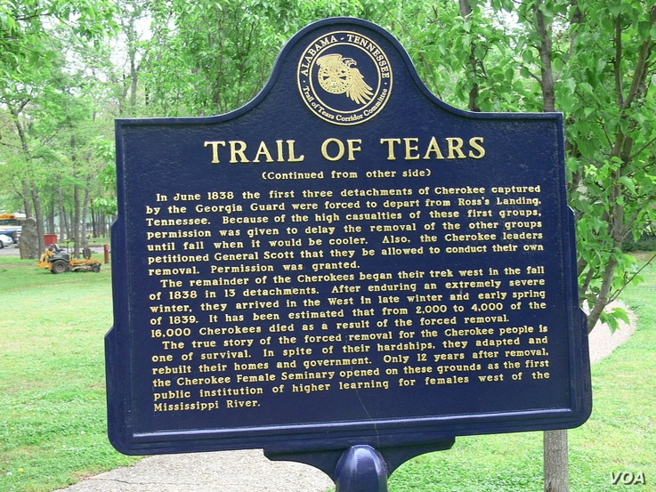 Memorial to the 1838 Trail of Tears at the Cherokee Heritage Centre in Tahlequah, Oklahoma.