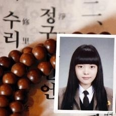 Photo of student on mother's prayer beads as she prays for daughter's success in college entrance examinations, Seoul, Nov. 8, 2011.