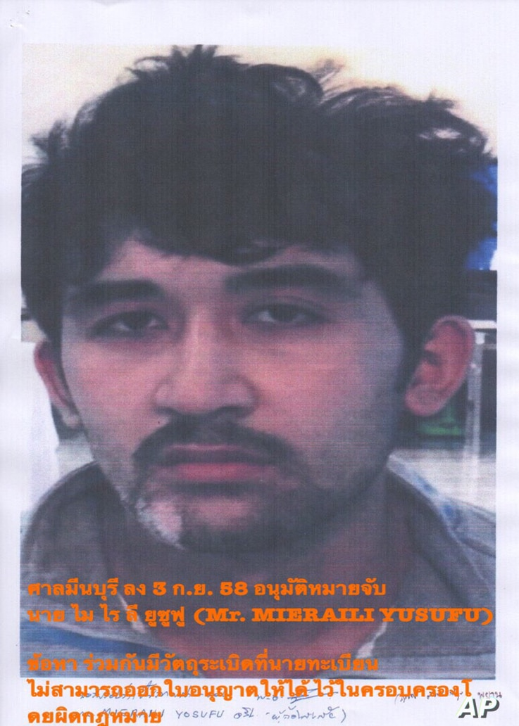 This undated image provided by the Royal Thai Police shows a man they believe is part of a group responsible for a deadly bombing at a shrine in central Bangkok on Aug. 17, 2015. Authorities on Thursday, Sept. 3, 2015, identified the suspect but issu...