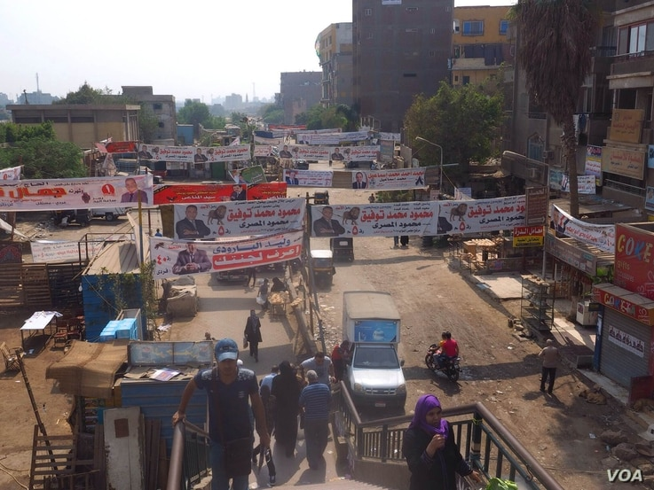 Election banners in Giza, Egpyt, Oct. 18, 2015. Most of the more than 5,000 parliamentary candidates support the current government.