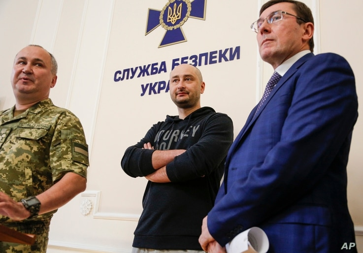 Russian journalist Arkady Babchenko, center, Vasily Gritsak, head of the Ukrainian Security Service, left, and Ukrainian Prosecutor General Yuriy Lutsenko attend a news conference at the Ukrainian Security Service on May 30, 2018.