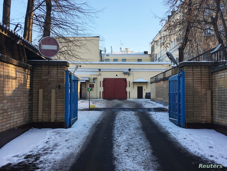 An entrance of the Lefortovo prison, in Moscow, Russia, Nov. 30, 2018.