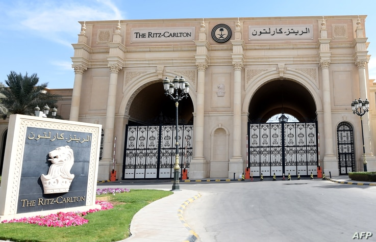 General view of the closed main gate of the Ritz Carlton hotel in Riyadh, Saudi Arabia, Nov. 5, 2017.