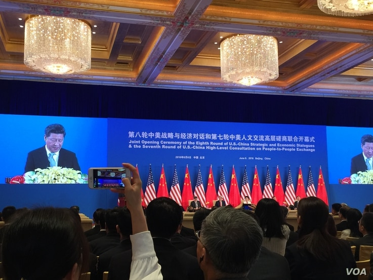 Chinese President Xi Jinping speaks during the opening session of the eighth U.S.-China Strategic and Economic Dialogue conference in Beijing, June 6, 2016.