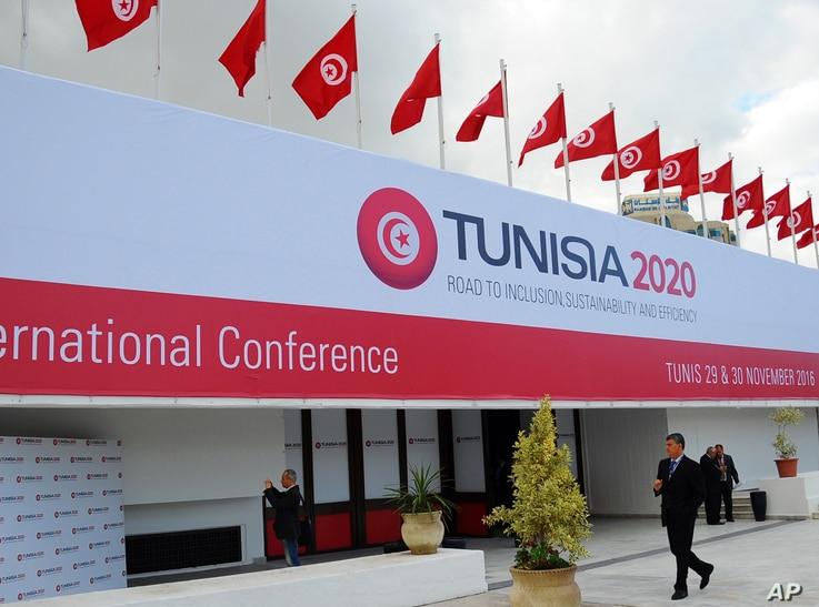 """FILE - An outside view of the international conference center in Tunis, Tunisia, where investors converged to attend an international investment conference called """"Tunisia 2020"""" as the government tried to drum up billions of dollars to keep its young..."""