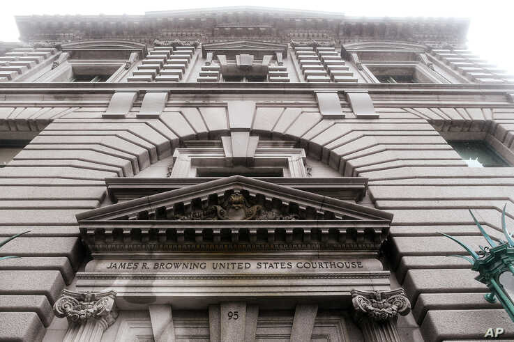 The James R. Browning U.S. Court of Appeals Building, home of the 9th U.S. Circuit Court of Appeals, is pictured in San Francisco, California, Feb. 7, 2017.