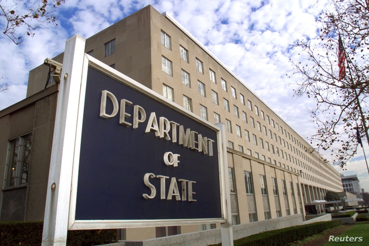 A general view of the U.S. State Department in Washington, D.C. (file photo)