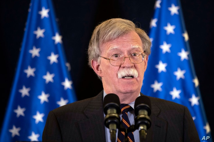U.S. national security adviser John Bolton gives a media conference in Jerusalem, Aug. 22, 2018. Bolton has conducted high level diplomatic meetings during his visit to Israel.