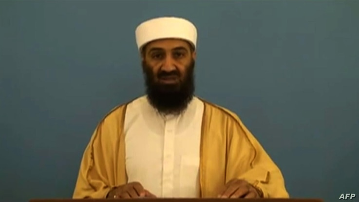 "In a screen grab from a video released by the Office of the Director of National Intelligence (ODNI) on May 20, 2015, Osama Bin Laden rehearses a speech as he appears in a video document linked to ""Bin Laden's Bookshelf,"" a package of declassified ma..."