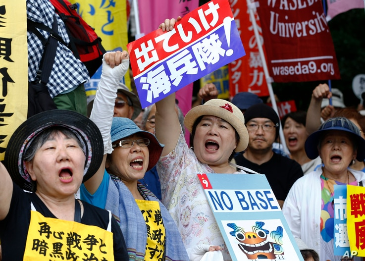 Japan US Protests