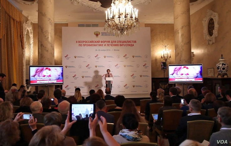 A speaker addresses participants at the Second All-Russia Expert Forum for HIV/AIDS Prevention and Treatment. Critics say the Russian government is focused too much on moral arguments for abstinence instead of education and services.