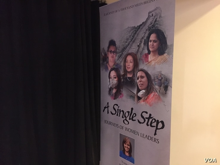 """A Single Step,"" which premiered Thursday at the Asia Society in Manhattan, profiles five female champions of change who live in China, Japan, Fiji, India and Liberia. (Credit: Michael Lamon/VOA)"