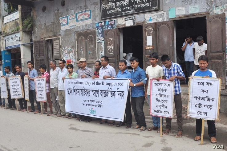 Human Rights group Odhikar activists and volunteers demonstrating against enforced disappearances, in Bangladesh's Rajshahi district, August 30, 2015. (S. Islam/VOA)