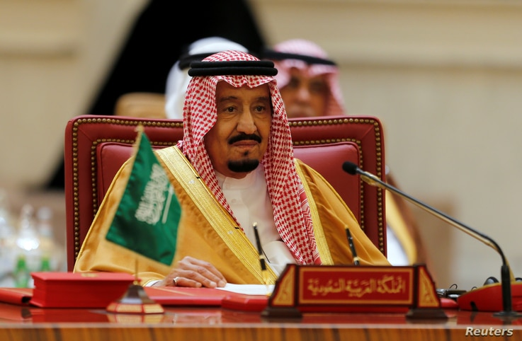 """Saudi King Salman argued that Gulf countries must strengthen mutual cooperation in the face of Iran's """"meddling."""""""
