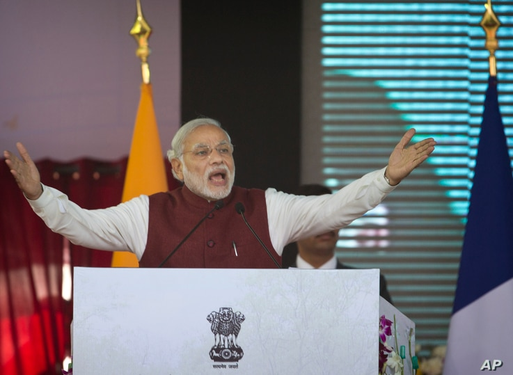 Indian Prime Minister Narendra Modi speaks during the foundation stone laying for the headquarters of the International Solar Alliance at Gurgaon, outskirts of New Delhi, India, Jan. 25, 2016.