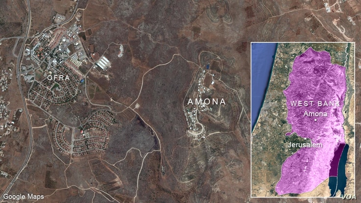 Amona, in the West Bank
