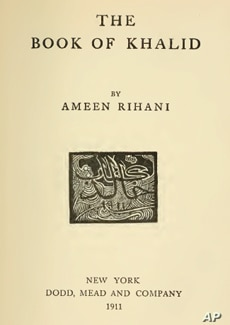 'The Book of Khalid' by Ameen Rihani