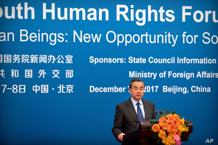 Chinese Foreign Minster Wang Yi speaks during the South-South Human Rights Forum at the Great Hall of the People in Beijing, Dec. 7, 2017.
