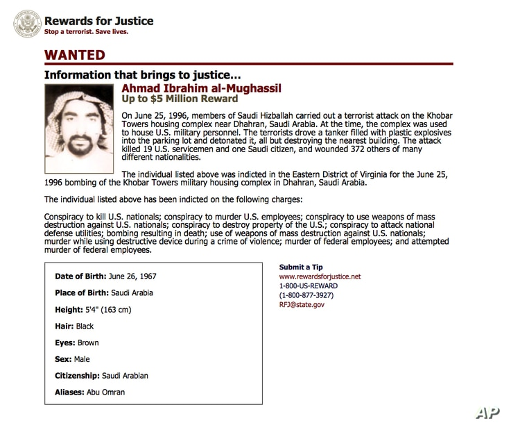 This wanted poster from website of the U.S. State Department's Rewards For Justice program shows a mugshot of Ahmed al-Mughassil, the man suspected in the 1996 bombing of the Khobar Towers residence at a U.S. military base in Saudi Arabia.