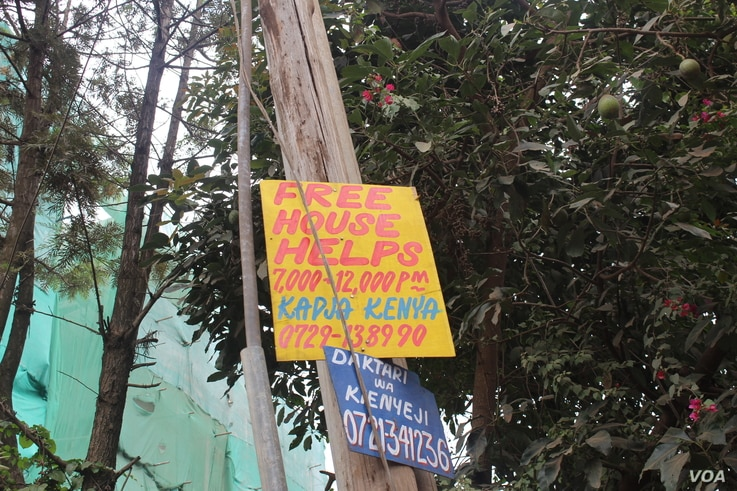 Employment agencies advertising for house help across Nairobi, July 2015. (R. Ombuor/VOA)