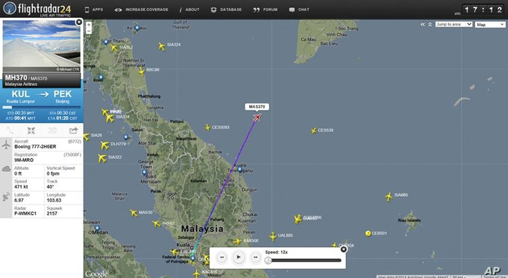 This screengrab from flightradar24.com shows the last reported position of Malaysian Airlines flight MH370, Mar. 7, 2014.