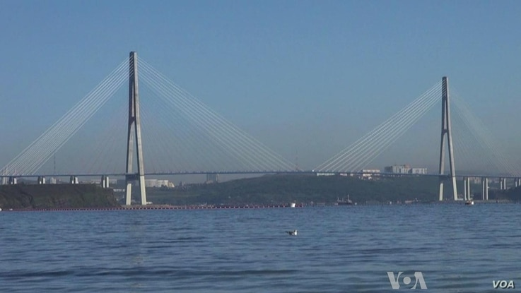 Vladivostok Shifts Into High Gear to Attract Asian Investors