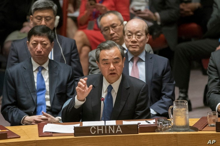 Chinese Foreign Minister Wang Yi speaks during a ministerial level Security Council meeting on the situation in North Korea, April 28, 2017, at United Nations headquarters.