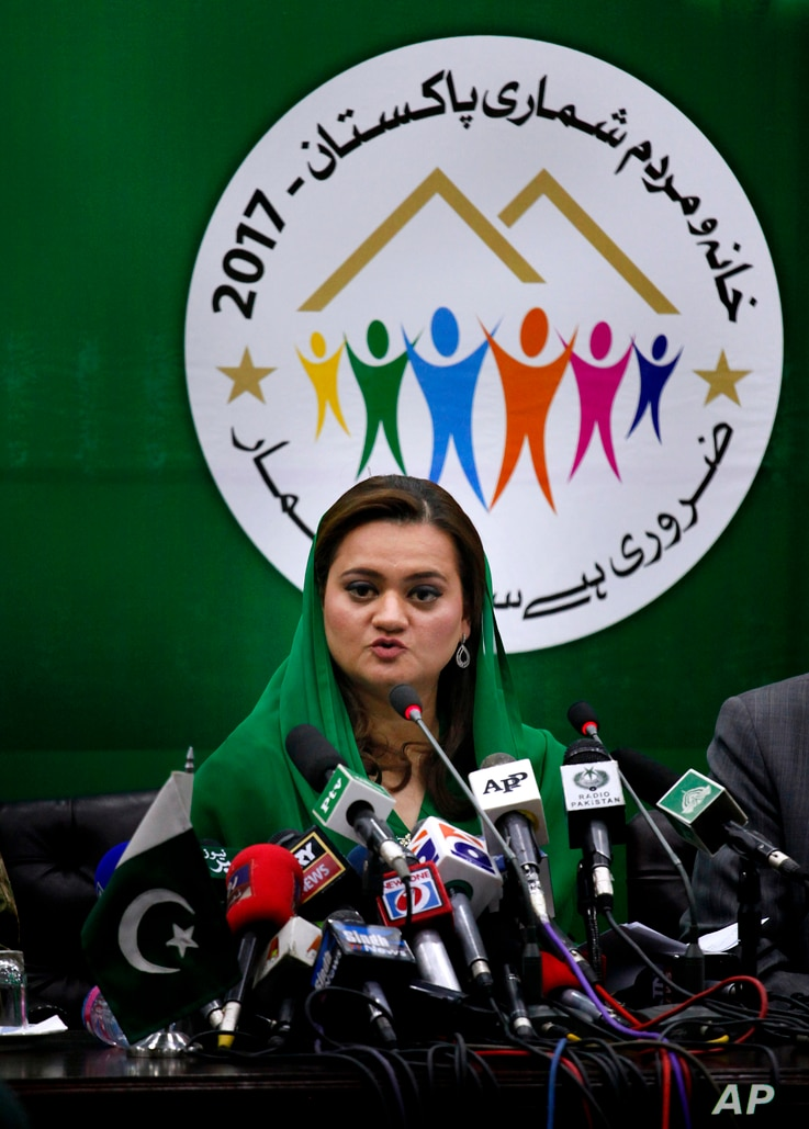 Pakistan's Information Minister Maryam Aurangzeb speaks during a press conference in Islamabad, Pakistan, March 12, 2017.
