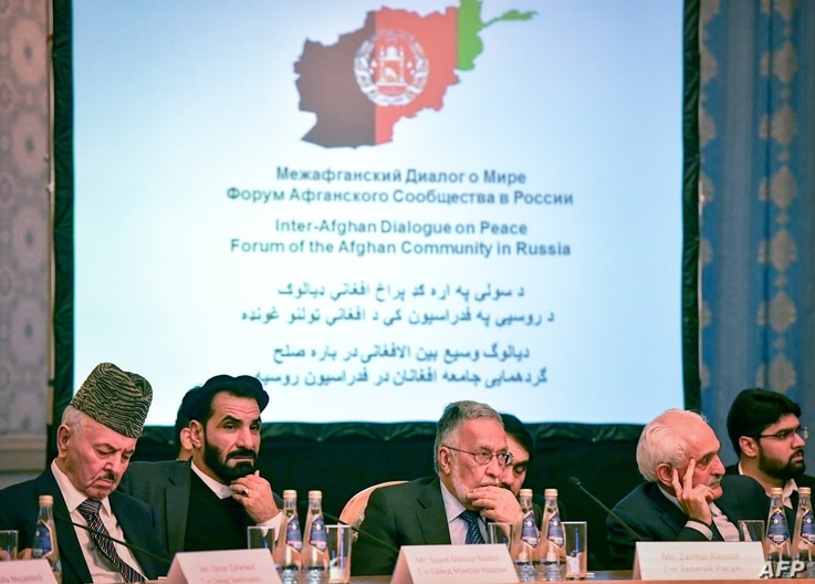 Participants attend the opening of two-day talks between Taliban and Afghan opposition representatives, at the President Hotel in Moscow, Russia, Feb. 5, 2019.
