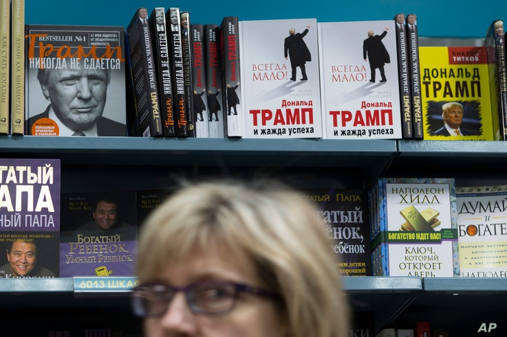 Books by and about Donald Trump, U.S. President-elect at the time, are on display in the Moscow House of Books in Moscow, Russia, Nov. 14, 2016.