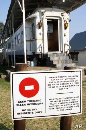 The Kalimanjira brothers manage one of South Africa's most unusual places of accommodation for tourists--a train coach used by the Queen of England on her visit to South Africa in 1974