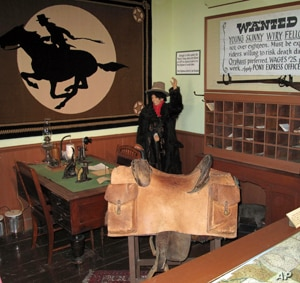 One can see an example of a Pony Express mochila at the Patee House Museum in St. Joseph.  Lift one, too.  These leather satchels, thrown over the horse's saddle, were plenty heavy, even before their pouches were loaded with mail and then locked.
