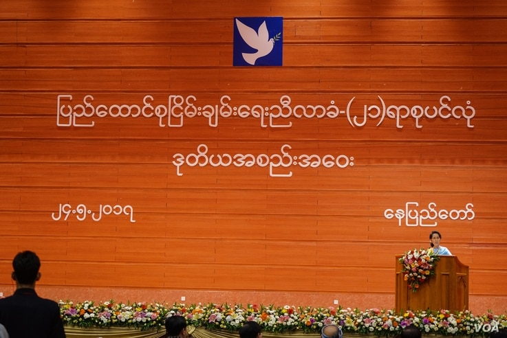"""Myanmar State Counselor Aung San Suu Kyi gives opening remarks at the second round of her """"21st Century Panglong"""" peace conference in Naypyitaw, May 24, 2017. (A. N. Soe for VOA)"""