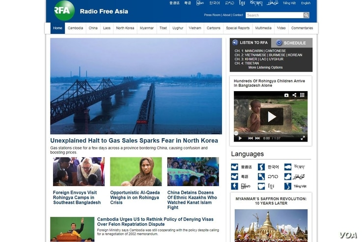 A portion of the Radio Free Asia homepage. The U.S.-funded outlet was closed in Cambodia because of what it called intimidation.