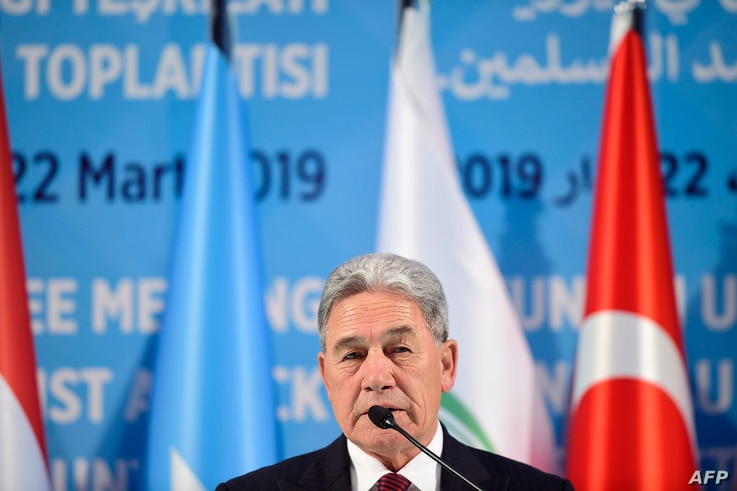 New Zealand's Foreign Minister Winston Peters addresses a press conference following an emergency meeting of the Organization of Islamic Cooperation in Istanbul, March 22, 2019, to discuss the March 15 deadly attacks on two mosques in Christchurch.