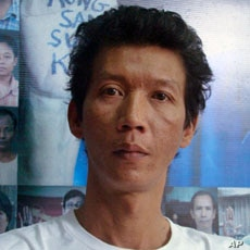 Aung Myo Thein Assistance Association for Political Prisoners