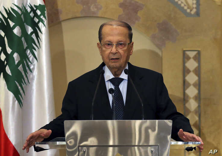 Christian leader Michel Aoun arrives in Egypt for the first time since his inauguration. The newly elected Lebanese President defended the militant group Hezbollah's arms role in a Sunday interview with Egyptian TV network CBC. Aoun's visit is the fi