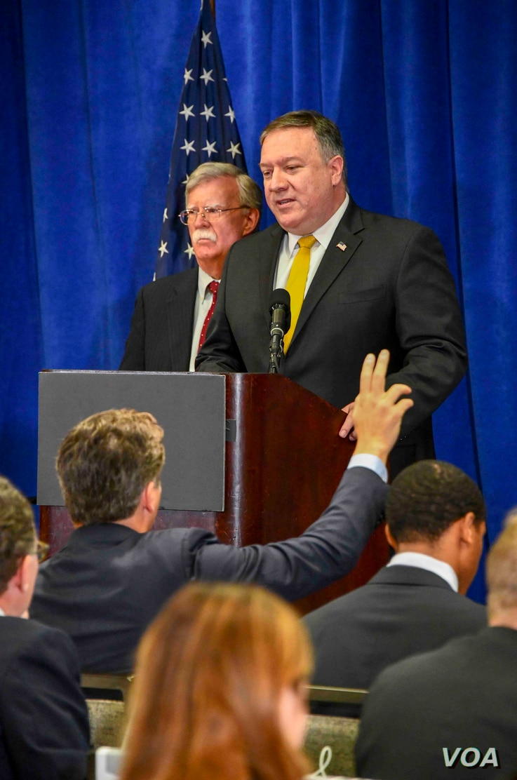 Secretary of State Mike Pompeo participates in a joint press conference with Ambassador Nikki Haley and National Security Council Advisor John Bolton, on the margins of the 73rd Session of the United Nations General Assembly, in New York City, Sept. ...