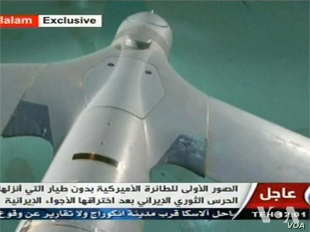 Iran Claims it Captured US Drone