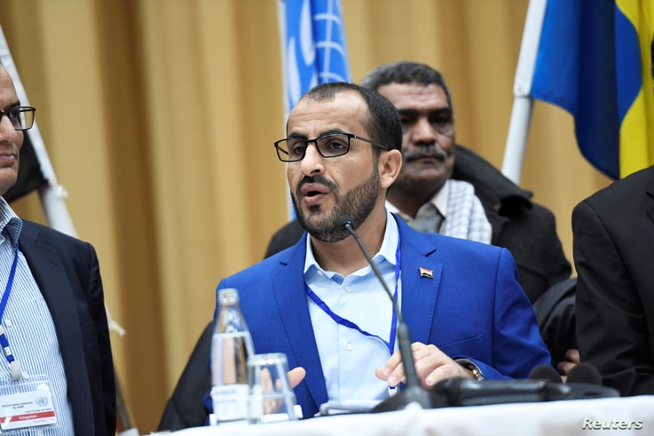 Head of Houthi delegation Mohammed Abdul-Salam speaks at the Yemen peace talks closing press conference at the Johannesberg castle in Rimbo, near Stockholm, Dec. 13, 2018.