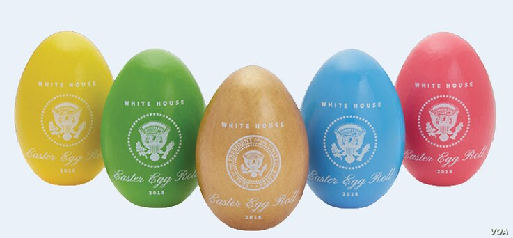 The 2018 White House commemorative Easter eggs are the official souvenir wooden eggs sold by the White House Historical Association.