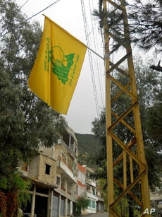 The Hezbollah leadership has said it will 'cut the hand' of any one who attempts to arrest its members