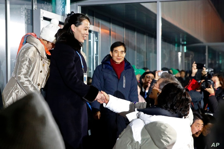 Kim Yo Jong (L) sister of North Korean leader Kim Jong Un, shakes hands with South Korean President Moon Jae-in at the opening ceremony of the 2018 Winter Olympics in Pyeongchang, South Korea, Feb. 9, 2018.